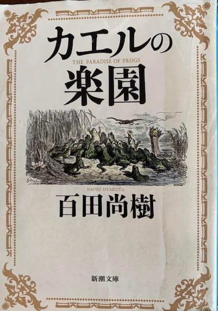 19080302
