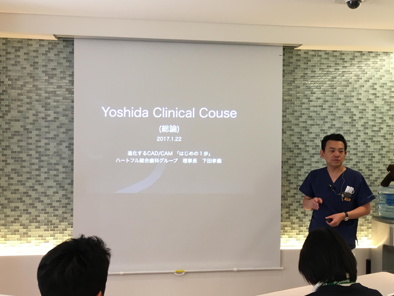 YCC講義