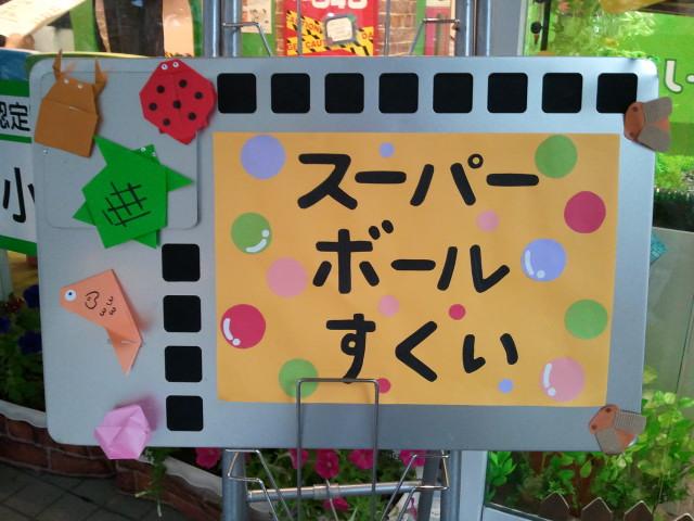 2011-08-01_17.35.10[1].jpg