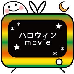 halloweenmoviebana.jpg