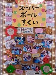 rakugaki_20110811_0001.jpeg